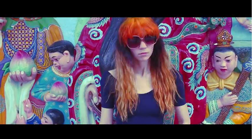 "Grimes – ""REALiTi"" new Video"